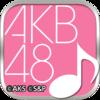 AKB48 ついに公式音ゲーでました。(公式)
